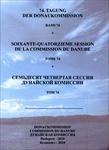 CD Протоколы Дунайской Комиссии, том 74, 74-я сессия, <p>изд. 2011 г.</p> <p>Стоимость для организаций из государств-членов</p>