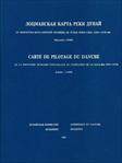 От 1433 км (венгеро-югославская граница) до 1170 км (устье реки<br />Сава), том V, издание 1987 г.<br /><br />Стоимость для организаций из государств-членов<br />
