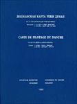 От 171 км (Браила) до 0 км (Сулина), том I, издание 1990 г.<br /><br />Стоимость для организаций из государств-членов<br />