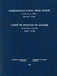 <p>От 610 км (Сомовит) до 375 км (Силистра), том III-1, издание 1993 г.</p> <p>Стоимость для организаций из государств-членов</p>