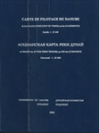 <p>Von km 845,5 (Mündung Timok) bis km 610 (Somovit), Band III-2, Hrsg. 1994</p> <p>Preis für Organisationen der Mitgliedstaate</p>