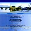 <p>CD Местные правила плавания по Дунаю (Особые положения),<br />издание 2006 г.</p> <p>Стоимость для организаций из государств-членов</p>