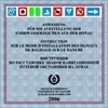 <p>CD Инструкция по расстановке знаков навигационной путевой обстановки на Дунае,<br />издание 1969 г.</p> <p>Стоимость для организаций из государств-членов</p>