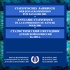 <p>за 2001 год, издание 2004 г.</p> <p></p> <p>Стоимость для организаций из государств-членов</p>