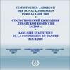 <p>за 2005 год, издание 2007 г.</p> <p>Стоимость для организаций из государств-членов</p>