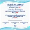 <p>für 2007, Hrsg. 2008</p> <p>Preis für Organisationen der Mitgliedstaate</p>