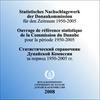 <p>für den Zeitraum 1950-2005, Hrsg. 2008</p> <p>Preis für Organisationen der Mitgliedstaate</p>