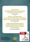 <p>PDF Verzeichnis der Gebühren, Tarife und Abgaben in der Donauschifffahrt, (Stand 2010 )<br />Hrsg. 2010</p> <p>Preis für Organisationen der Mitgliedstaate</p>